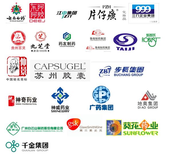 主要合作客户logo.png