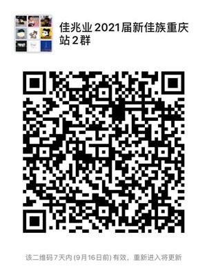 微信图片_20200909160244.jpg